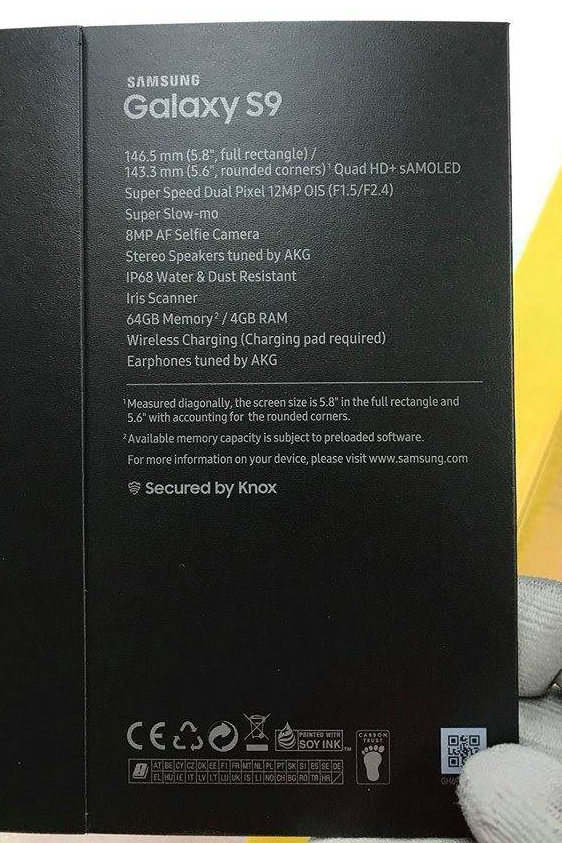 Niestety nie mamy pewności, czy to opakowanie Galaxy S9 jest prawdziwe...