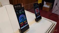 Probably HTC U12