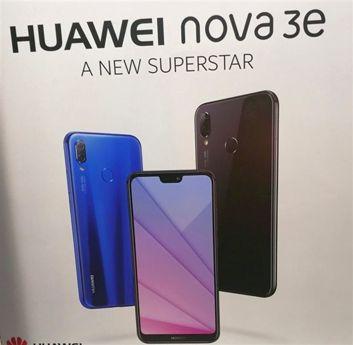 Plakaty zapowiadające model Nova 3e