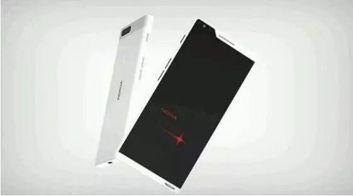 Rendery przedstawiające model z wycięciem ekranu, potencjalnie Nokię X