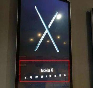 Zapowiedź Nokii X