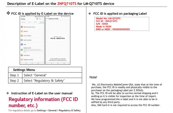 LG Q7 w dokumentach FCC