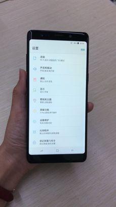 Chińska imitacja Galaxy Note9