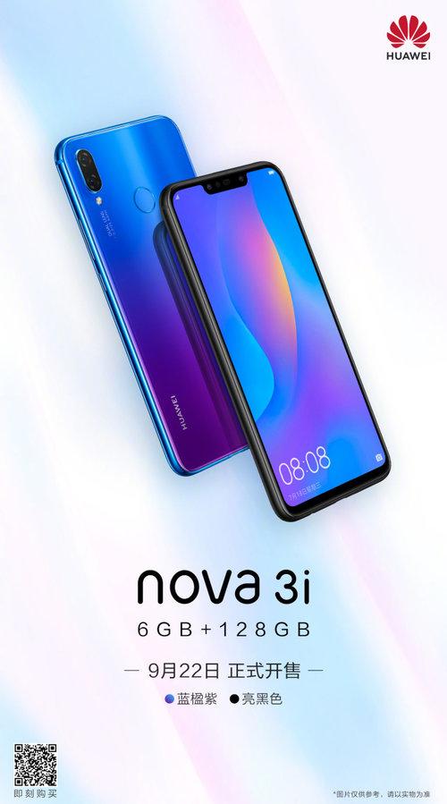 Huawei Nova 3i z większą pamięcią