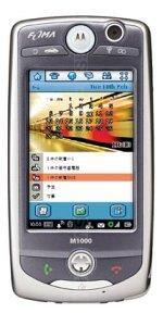 Motorola FOMA M1000 Dane techniczne telefonu :: mGSM.pl