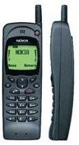 Nokia 3810