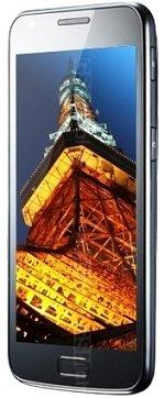 Samsung Galaxy S II Duos