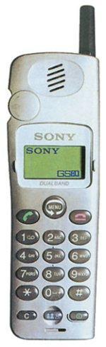 Sony CMD-CD5