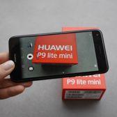 Nowa propozycja Huawei w średnim segmencie