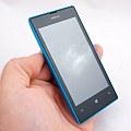 I unpacked Nokia Lumia 520