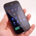 Podwójna radość i pewne wątpliwości - HTC Desire SV