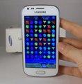 Nowy Trend od Samsunga - Samsung GT-S7560