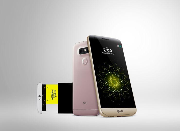 Aktualizacja systemu do Oreo trafi m.in. do LG G5