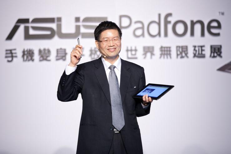 Asus postawi na smartfony premium i dla graczy