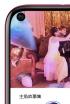 Huawei Nova 4 już oficjalnie