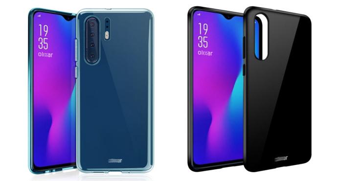 Huawei P30 i P30 Pro w pokrowcach