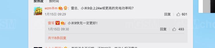 Lei Jun (prawie) odpowiada