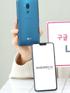 LG Q9 One - tylko w Korei