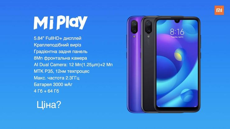 Xiaomi Mi Play na Ukrainie