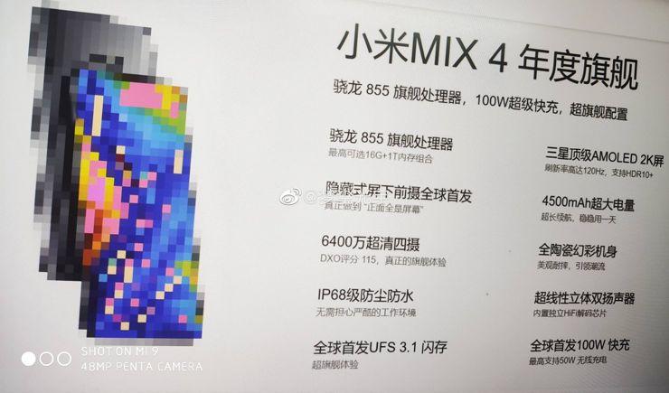 Rzekoma specyfikacja Xiaomi Mi Mix 4