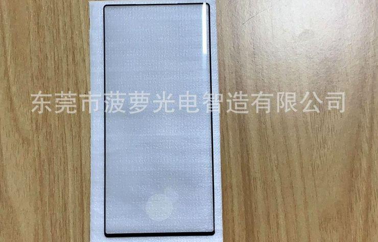 Szkło do Galaxy Note10