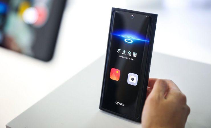 Prototyp prezentowany na MWC Shanghai