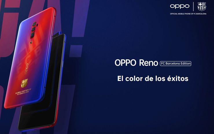 Oppo Reno 10x Zoom FCB Edition