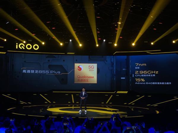IQOO Pro 5G już po debiucie