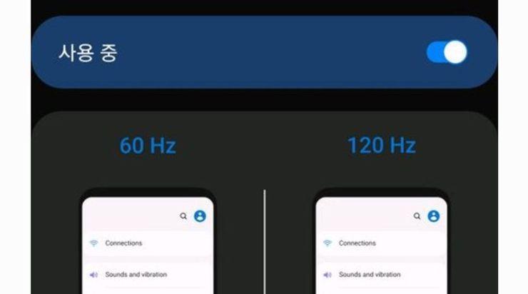 Samsung Galaxy S11 z ekranem 120 Hz?
