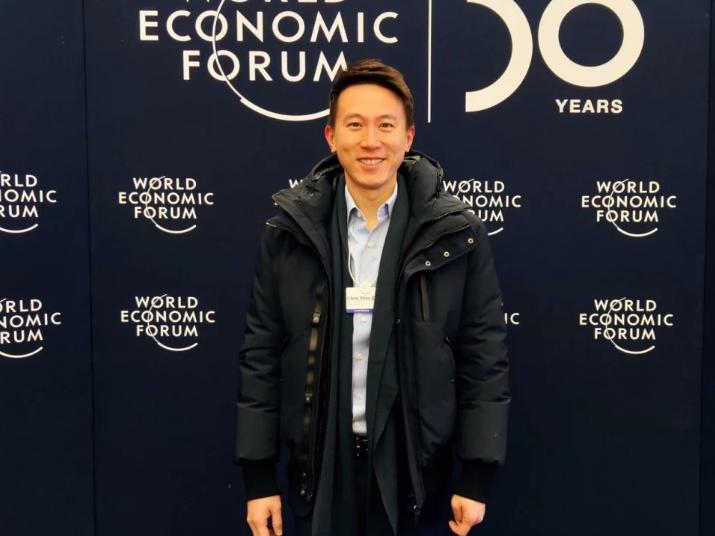 Shou Zi Chew, dyrektor Xiaomi, odwiedził Światowe Forum Ekonomiczne w Davos