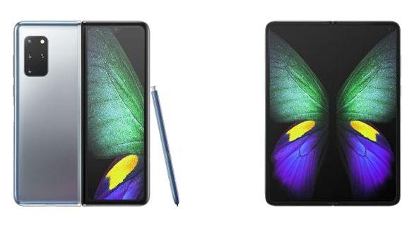 Wizualizacja Samsung Galaxy Fold 2