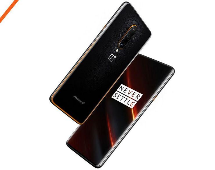 Ostatni smartfon z logo McLaren?