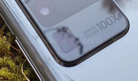 Samsung dał 100x. Xiaomi chce dać więcej...