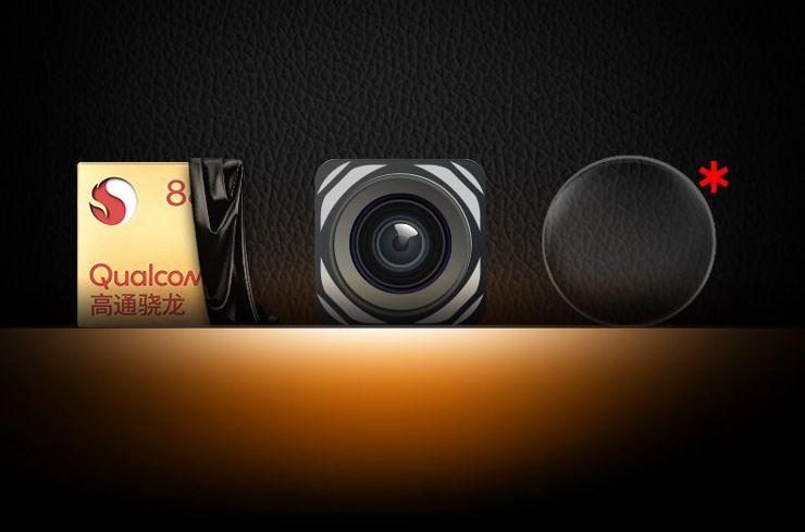 Zwiastun Vivo X60 Pro+
