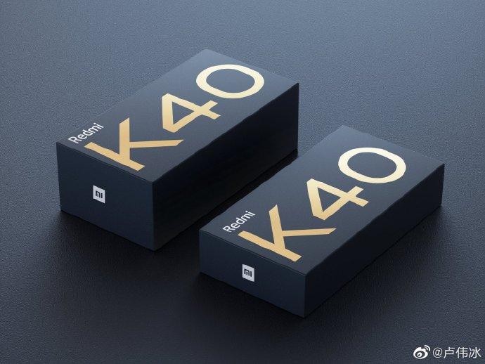 Rozważane opakowania Redmi K40