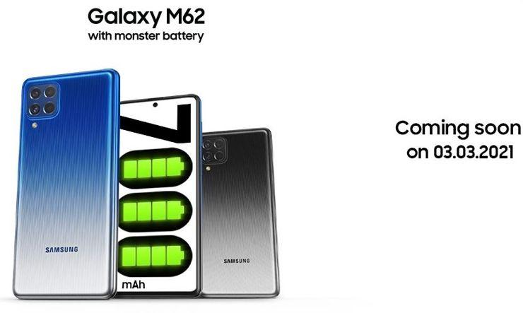 Samsung Galaxy M62 to F62. Kiedy premiera?