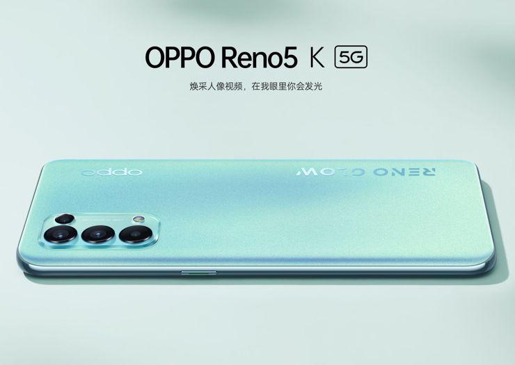 Oppo Reno5 K 5G zaprezentowany oficjalnie