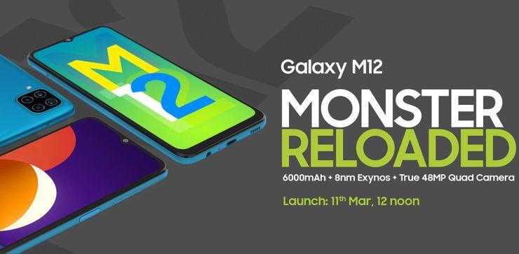 Samsung Galaxy M12 w drodze do Indii po ulepszeniu