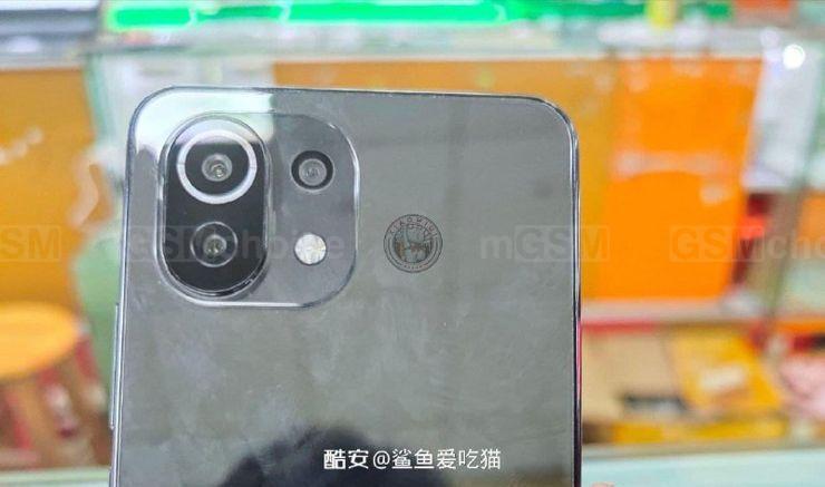 Co Xiaomi Mi 11 Lite pokazał w Google Play Console?