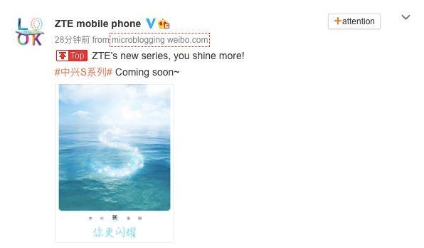 ZTE przygotowuje nową serię smartfonów