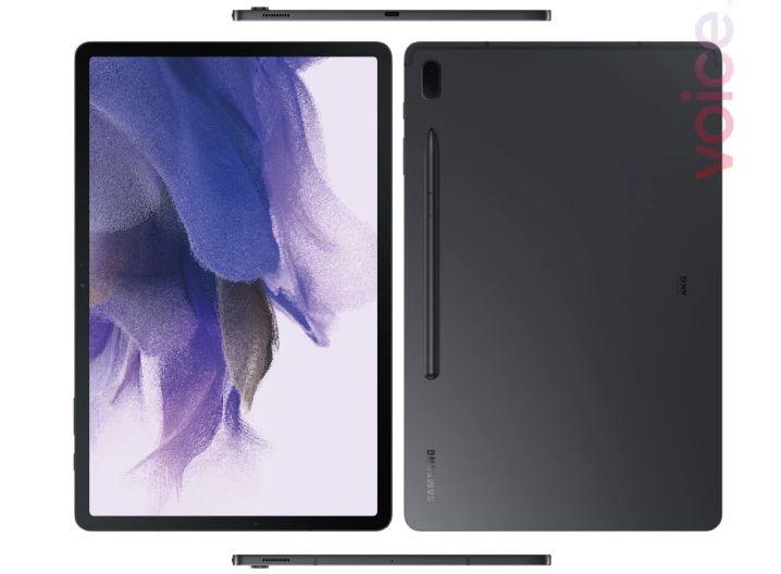 Jak wygląda Samsung Galaxy Tab S7 Lite? Jakie ma towarzystwo?