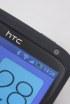 HTC One X+ wciąż może cieszyć