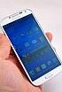 Samsung Galaxy SIV: naprawdę topowy smartfon