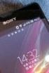 Kolejne zdjęcia Xperii ZU
