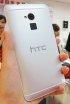 HTC One Max bez tajemnic