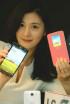 Premiera LG Gx z wyświetlaczem 5,5 cala