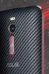 Asus Zenfone 2 Deluxe Special Edition z Atomem Z3590