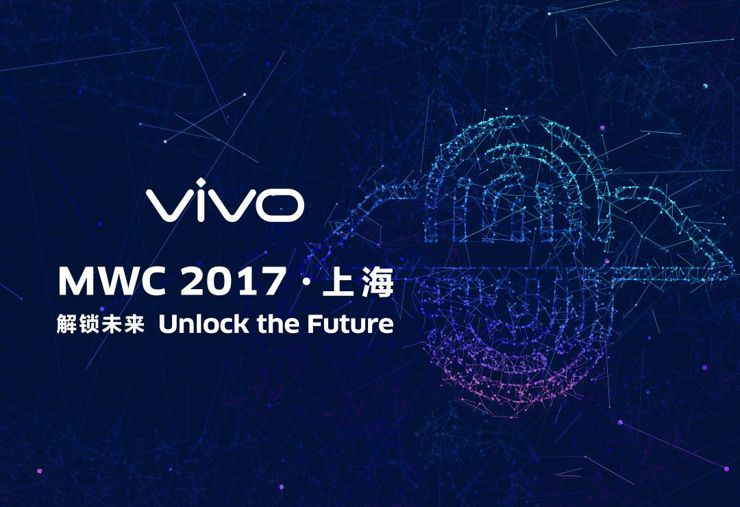 Domniemany teaser Vivo