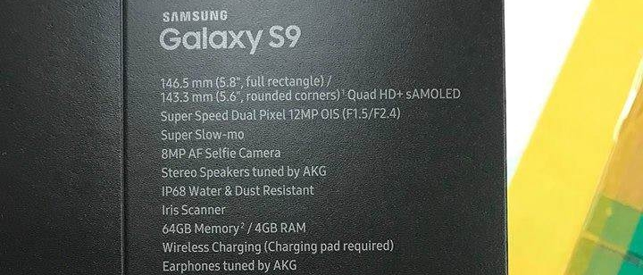 Rzekome opakowanie Galaxy S9