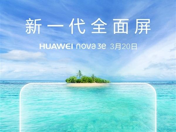 Zaproszenie na premierę modelu Huawei nova 3e